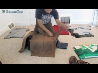 Мастер упаковки вещей